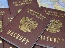 Новый законопроект о бумажном паспорте с графой «национальность» и инициативы Правительства