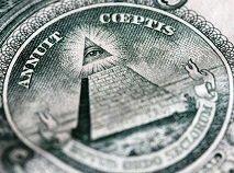 Мир в состоянии неопределенности: хозяева денег могут стать хозяевами мира
