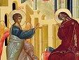 Об образе зачатия Слова и о Божественном Его воплощении