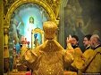 Святитель Митрофан, первый патриарх Константинопольский