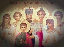 О мистическом смысле убиения Святых Царственных Мучеников