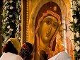 Помощь Пресвятой Богородицы