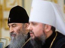 Ещё один антиэкуменический шаг митрополита Онуфрия