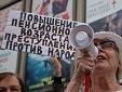 Жители более 20 городов России вышли против «пенсионки»