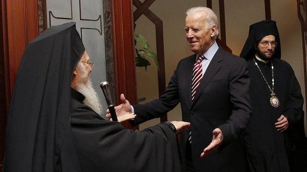 Глобалистская общность патриарха Варфоломея и Байдена: маленькие секреты