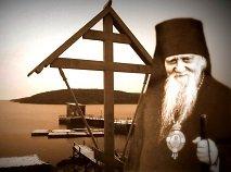 Благодатный внутренний свет духа молитвенника и песнописца Христова Афанасия
