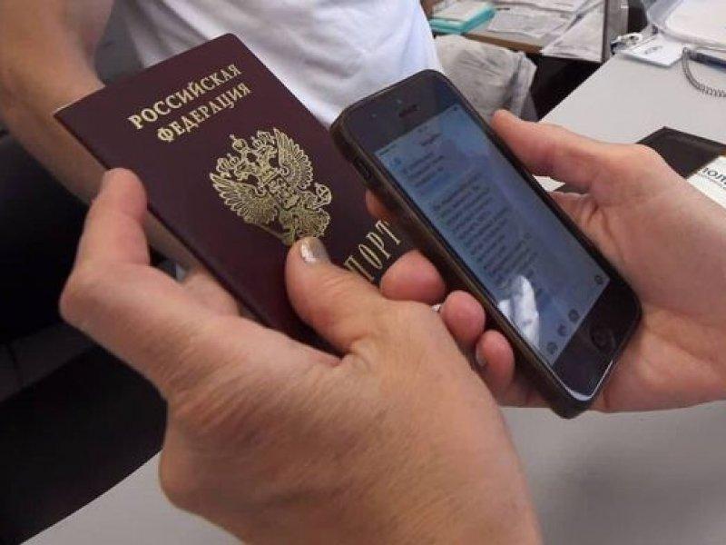 Минцифры: решение о замене паспорта смарт-картой примут в 2021 году