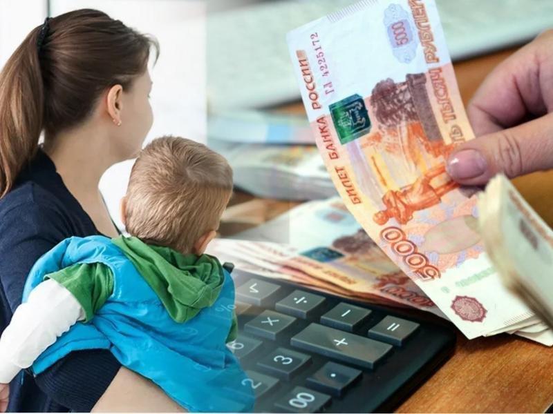 Путин предлагает материально поддерживать семьям сдетьми доокончания школы