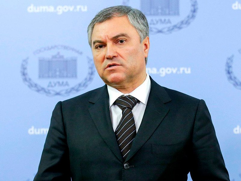 Володин прокомментировал ситуацию с российской делегацией в ПАСЕ