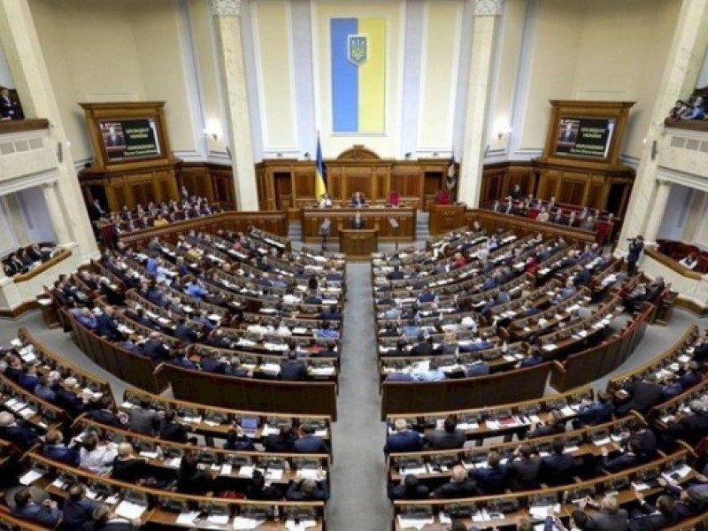 Рада утвердила закон об олигархах