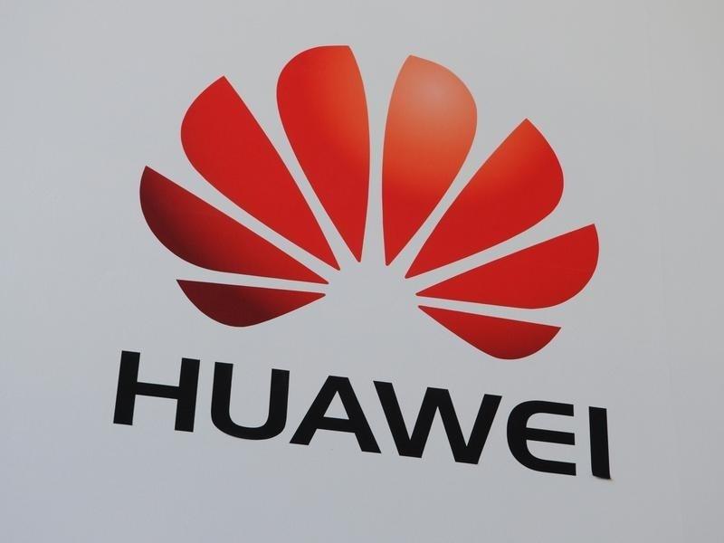 ВМИД КНР назвали дело финдиректора Huawei произволом США