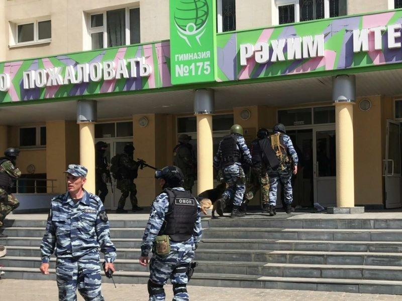 Директор 175-й гимназии, где учился казанский стрелок, не признала вину в халатности