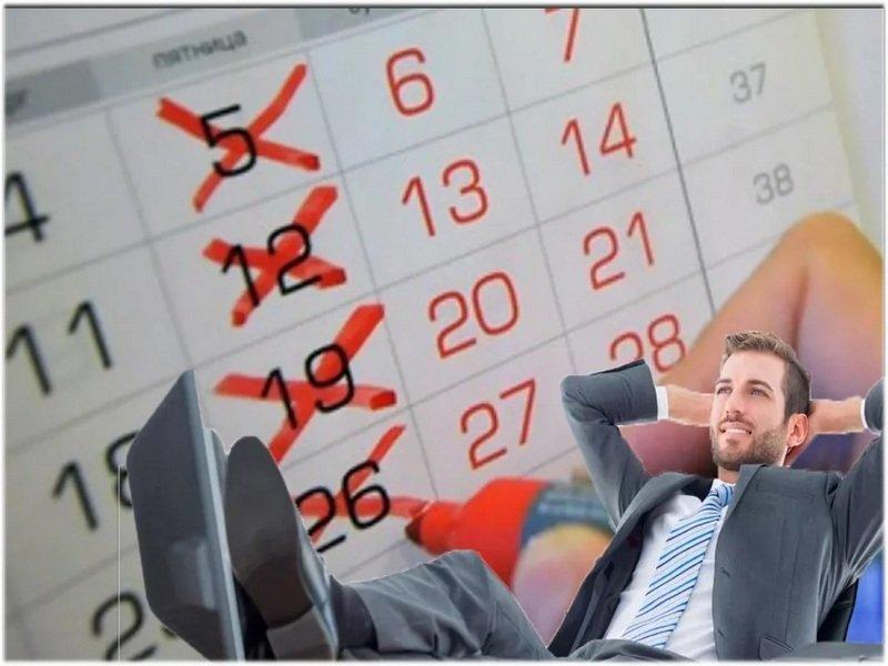 В Литве предлагают ввести четырехдневную рабочую неделю