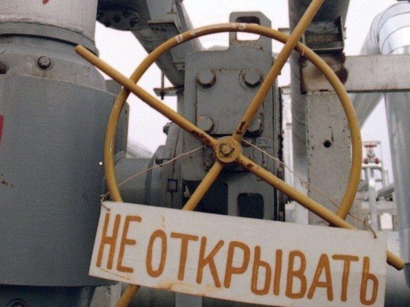 Управляющие Украиной невидят причин для паники из-за ситуации сгазом