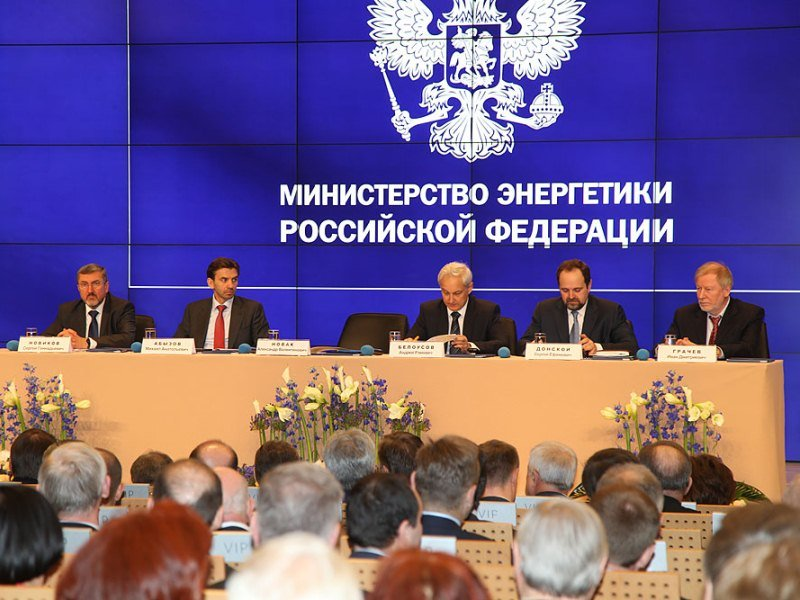 Минэнерго РФ готово десинхронизировать энергосистемы Украины