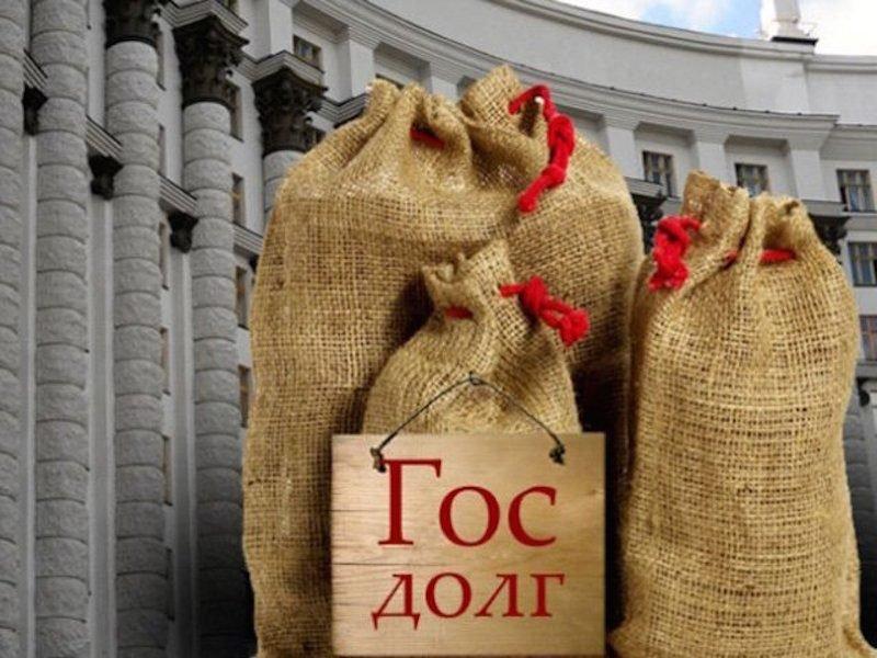Внешний долг России задевять месяцев 2021 года вырос на $21,9 миллиарда