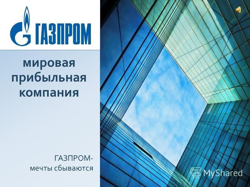 Киев раскрыл «мечту